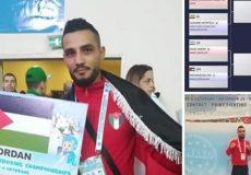 ورزشکار اردنی: مواجهه با صهیونیستها مغایر شأن و منزلت است