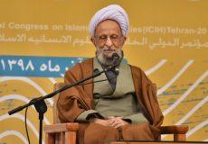 آیتالله مصباح یزدی: در این شرایط سخت، پیشرفتهای ایران دوست و دشمن را متعجب کرده