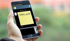 یارانه معیشتی ماه رمضان امشب واریز میشود