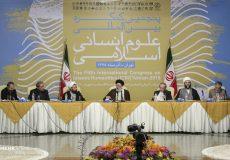 علوم انسانی اسلامی مولود آزاداندیشی است