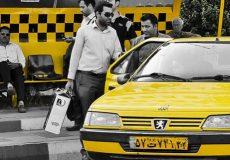 افزایش نرخ کرایه تاکسی ها از ابتدای خرداد