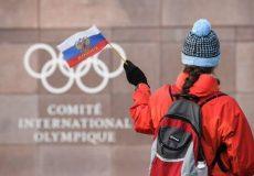 محرومیت روسیه از المپیک توکیو و جامجهانی قطر