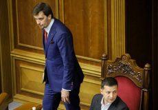 نخستوزیر اوکراین استعفا کرد