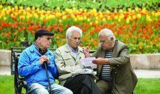 عیدی بازنشستگان تامین اجتماعی با حقوق بهمن پرداخت میشود