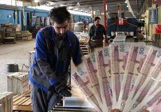 عیدی امسال کارگران بین ۳.۸ تا ۵.۷ میلیون تومان+جدول
