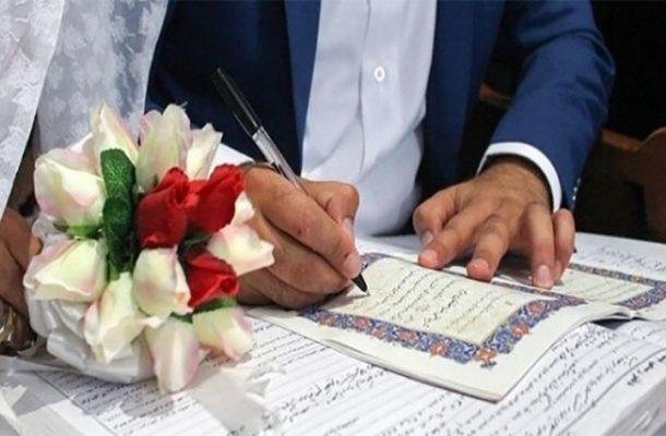 ضربهای بر پیکره ازدواج