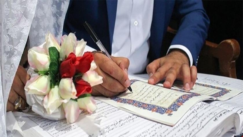 بختبسته ازدواج باز میشود؟