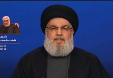حمله موشکی ایران گام اول بود و روند پاسخ ادامه دارد