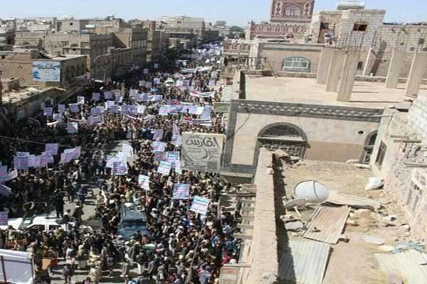 تظاهرات گسترده مردم یمن در محکومیت ترور «سردار سلیمانی»