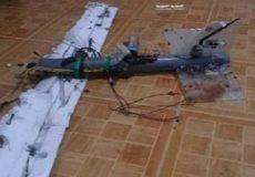 ساقط شدن یک فروند پهپاد تروریستها در سوریه