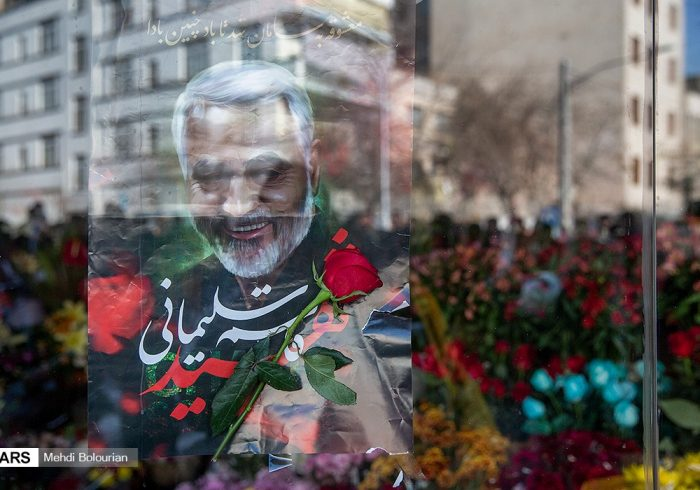 مراسم تشییع شهید«حاج قاسم سلیمانی » در تهران