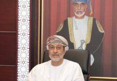 اعلام رسمی «هیثم بن طارق آل سعید» به عنوان سلطان جدید عمان