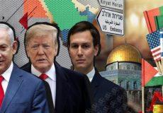 خیزش جهان اسلام علیه معامله قرن
