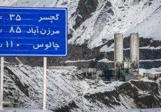 دستور رئیس جمهور برای افتتاح آزمایشی تهران – شمال غافلگیرانه بود