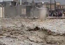 بحران سیل در کشور فروکش کرد