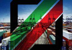 مرزهای زمینی کشور برای تجارت باز است