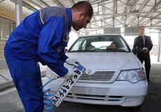 فعالیت مراکز شماره گذاری خودرو از ۶ اردیبهشت در سراسر کشور