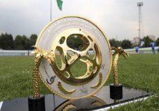 تکلیف جام حذفی فوتبال ایران چه خواهد شد؟