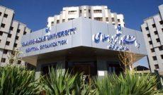 شهریه دانشگاه آزاد به طور میانگین ۲۰ درصد افزایش یافت