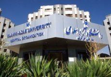 خبر خوب برای دانشجویان دانشگاه آزاد/ موافقت مسئولان دانشگاه با پیشنهاد بسیج دانشجویی