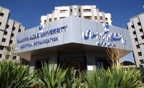واحدها و مراکز دانشگاه آزاد در شهرهای قرمز تعطیل شد