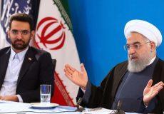 روحانی: توسعه دولت الکترونیک نیازی حیاتی برای کشور است