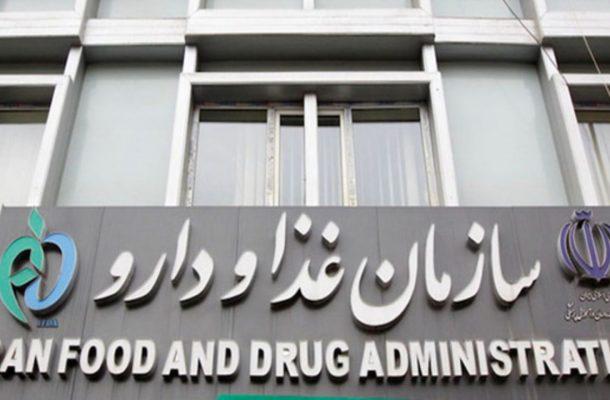 ماجرای کشف داروهای قاچاق در عراق/ مسیر عبور از مرز ایران بوده است