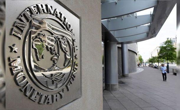 ایران نایب رییس اول گروه ۲۴ صندوق بینالمللی پول شد