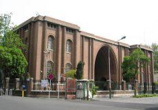 اداره موزهها در دستانداز مدیریت دولتی