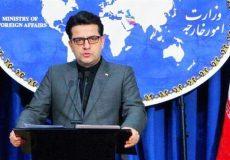 انتقاد وزارت خارجه از موضعگیری اخیر بورل و اروپا