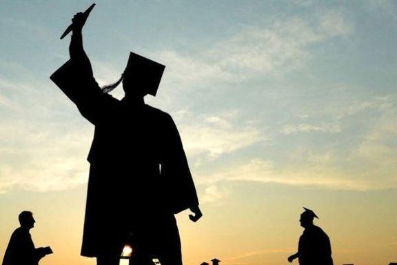 امکان بازگشت دانشجویان به کشور فراهم شد