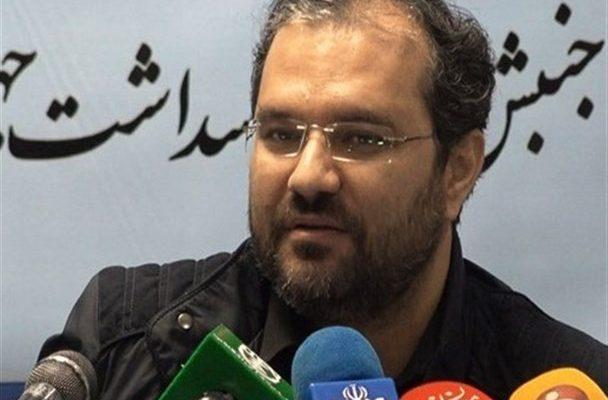 طراحی استراتژیک رابطه مجلس یازدهم با دولت روحانی