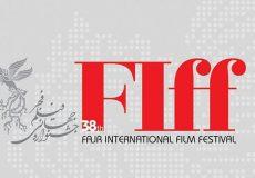 سیوهشتمین جشنواره جهانی فیلم فجر به سال ۱۴۰۰ موکول شد