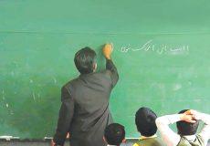 جزئیات شرایط استخدام ۲۵ هزار نفر از معلمان حقالتدریس اعلام شد