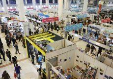 نمایشگاه مجازی کتاب تهران؛ فرصتها و تهدیدها