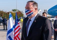 پامپئو: با اسرائیل برای مهار تهدید ایران همکاری میکنیم