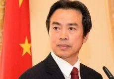جسد سفیر چین در اراضی اشغالی در «هرتزلیا» پیدا شد