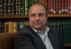«محمدباقر قالیباف» رئیس مجلس شورای اسلامی شد