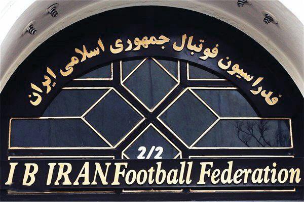 شستا رسما ساختمان فدراسیون فوتبال و پرسپولیس را به نام خود کرد