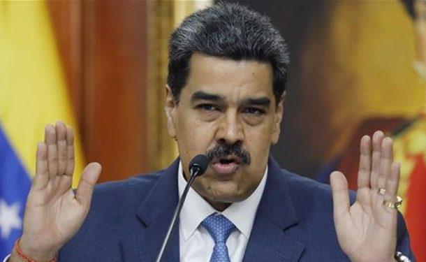 ونزوئلا: تحریمهای یکجانبه آمریکا علیه ایران هیچ اساس قانونی ندارد