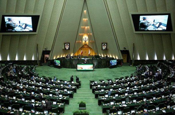 تصویب کلیات طرح اقدام راهبردی برای لغو تحریمها