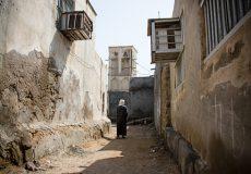 مردم آزاری در منطقه آزاد