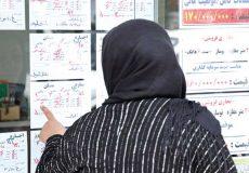 ودیعه کمرمق دولت