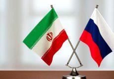 لزوم تمدید و تکمیل قرارداد ایران و روسیه