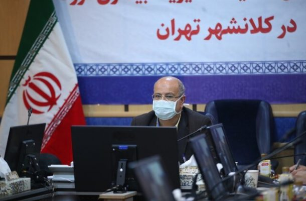 «تهران» در وضعیت قرمز کرونا/ افزایش آمار بستری بیماران کرونایی در استان تهران