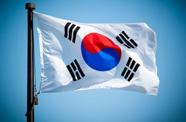 یاغیگری کرهجنوبی