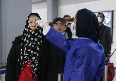مسافران متقاضی ورود به ایران ملزم به ارائه گواهی سلامت تایید شده به زبان انگلیسی هستند