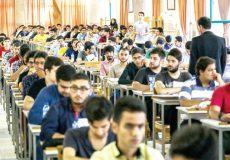 سیستم معیوب آموزشی و کسب نتایج ضعیف در میان دانش آموزان