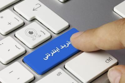 کلیک اشتباه یک زن در اینترنت زندگی اش را نابود کرد!