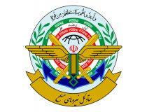 بیانیه ستاد کل نیروهای مسلح درباره حقوق بین المللی فضای سایبری